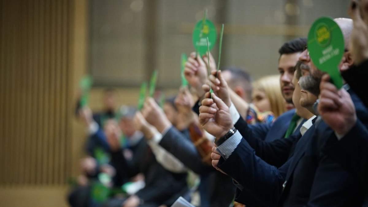 """Через проміжні вибори: """"Слуги народу"""" планують з'їзд на вересень - Україна новини - 24 Канал"""