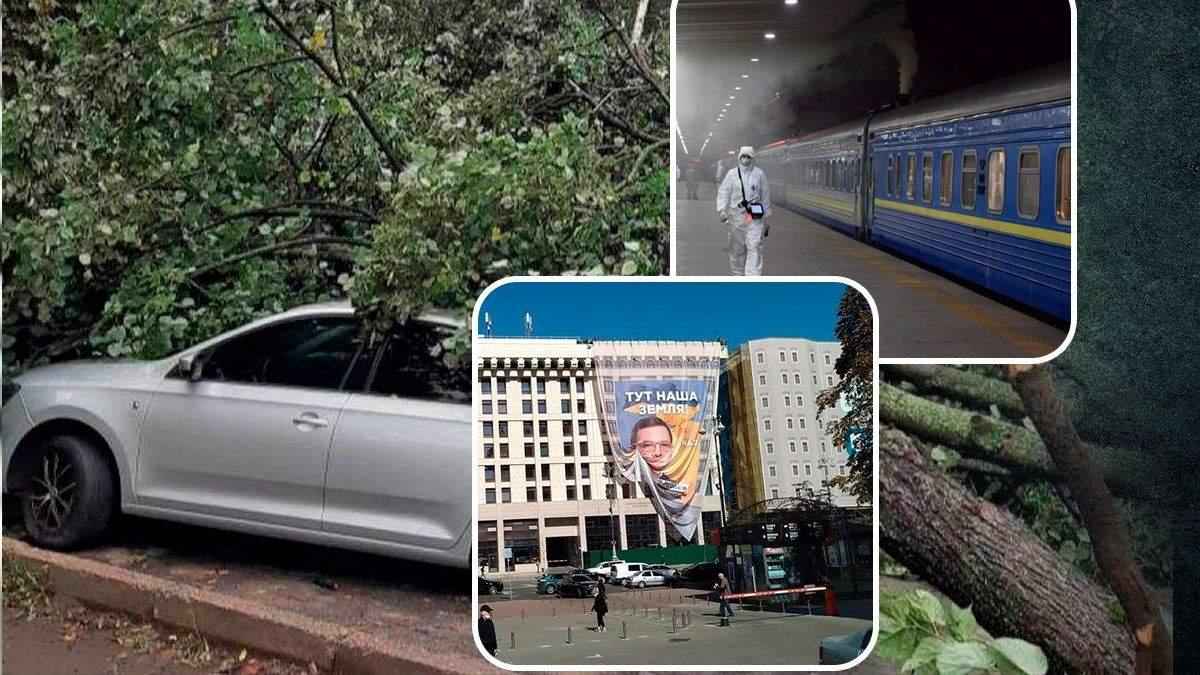Страшна негода, ДТП на Арсенальній площі  та реклама з Мураєвим: головні новини Києва за тиждень