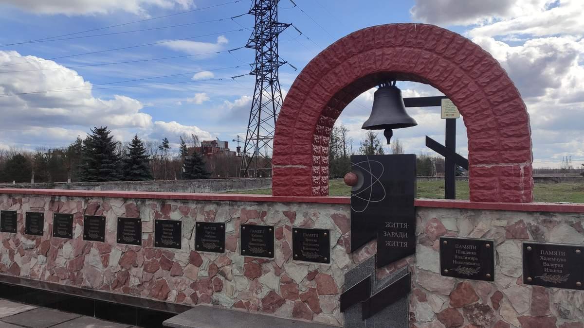 Меморіал ліквідаторам аварії на ЧАЕС