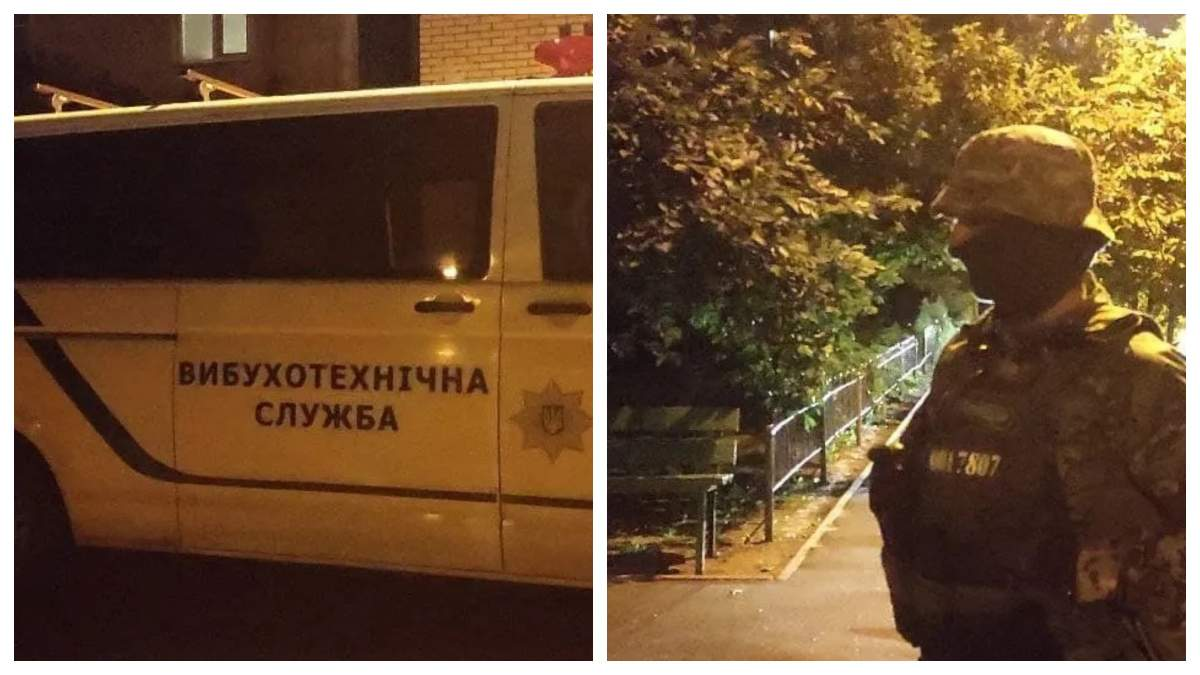 У Києві чоловік погрожував підірвати будинок: поліція провела спецоперацію - Кримінальні новини України - Київ