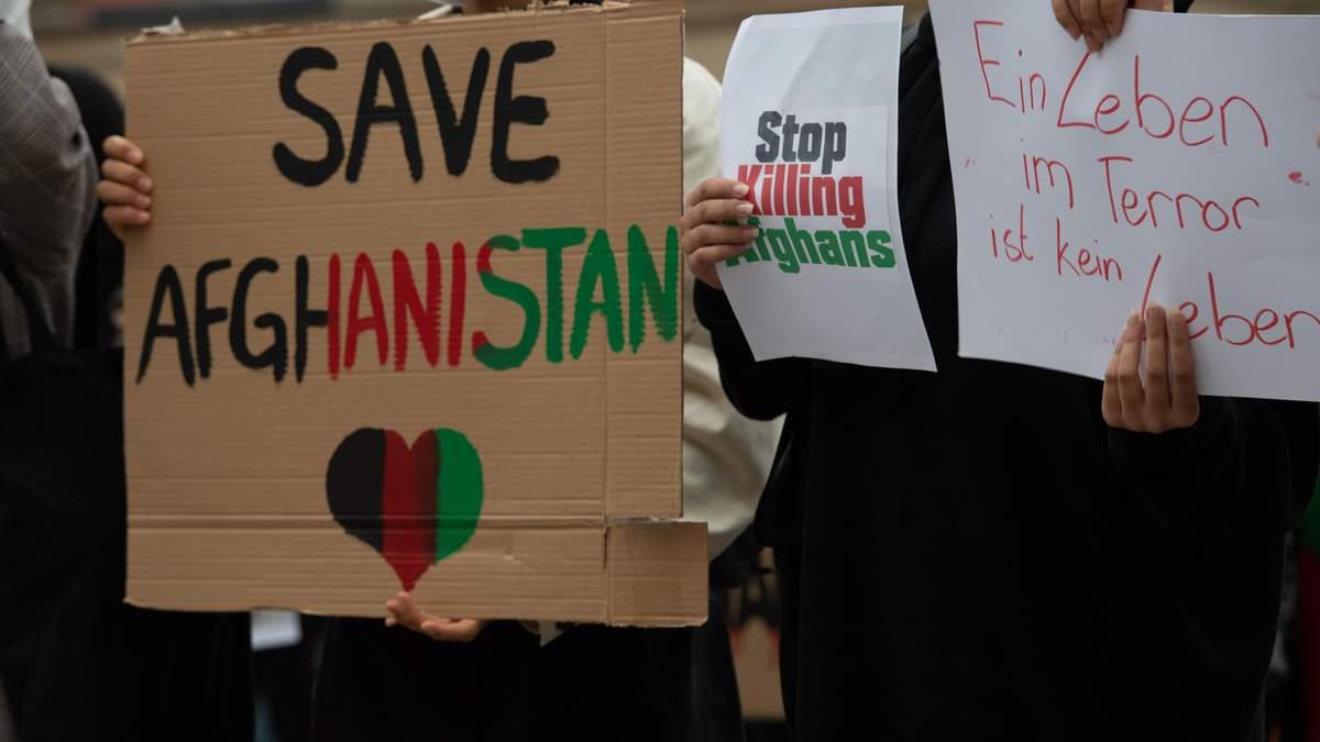 Міністри 20 країн світу зберуться, щоб обговорити ситуацію в Афганістані - Україна новини - 24 Канал