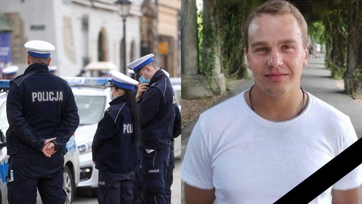 Поліцейських вже покарали, – МВС Польщі прокоментувало смерть українця у витверезнику - Україна новини - 24 Канал