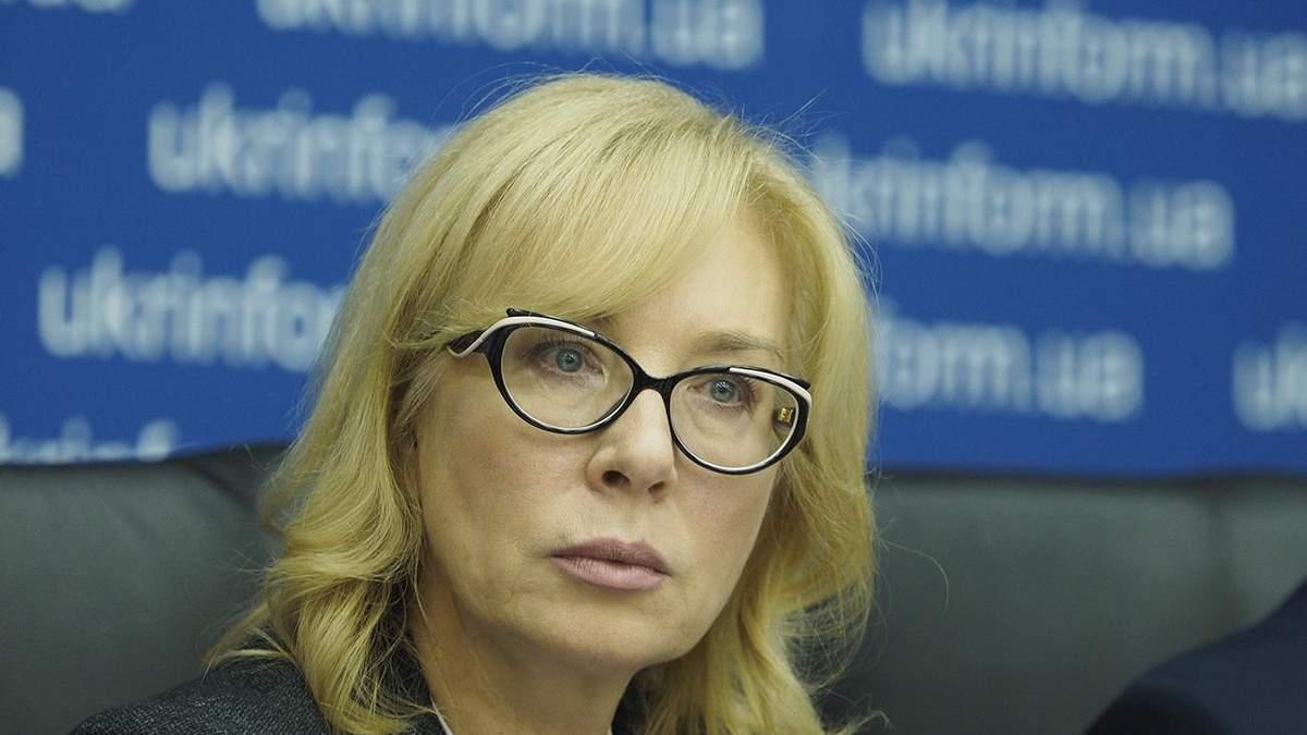 Є втручання в особисте життя, – Денісова розкритикувала законопроєкт про олігархів - Україна новини - 24 Канал