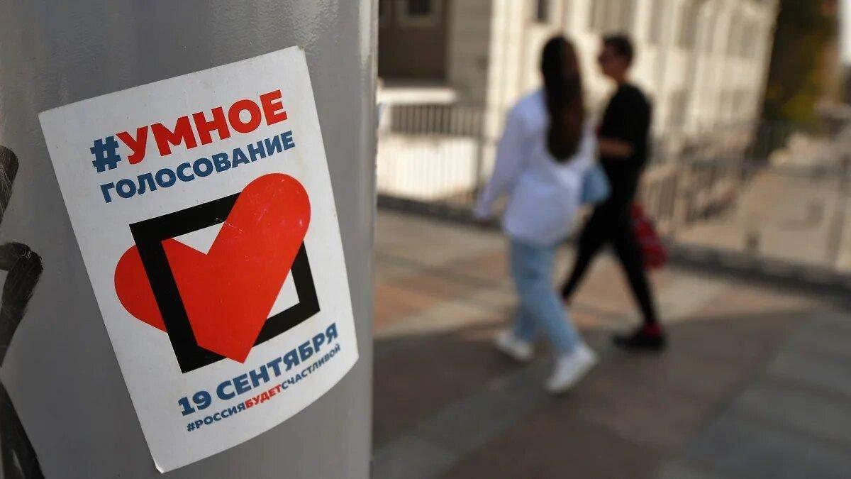 """Поисковый запрос """"умное голосование"""" – под запретом в России"""