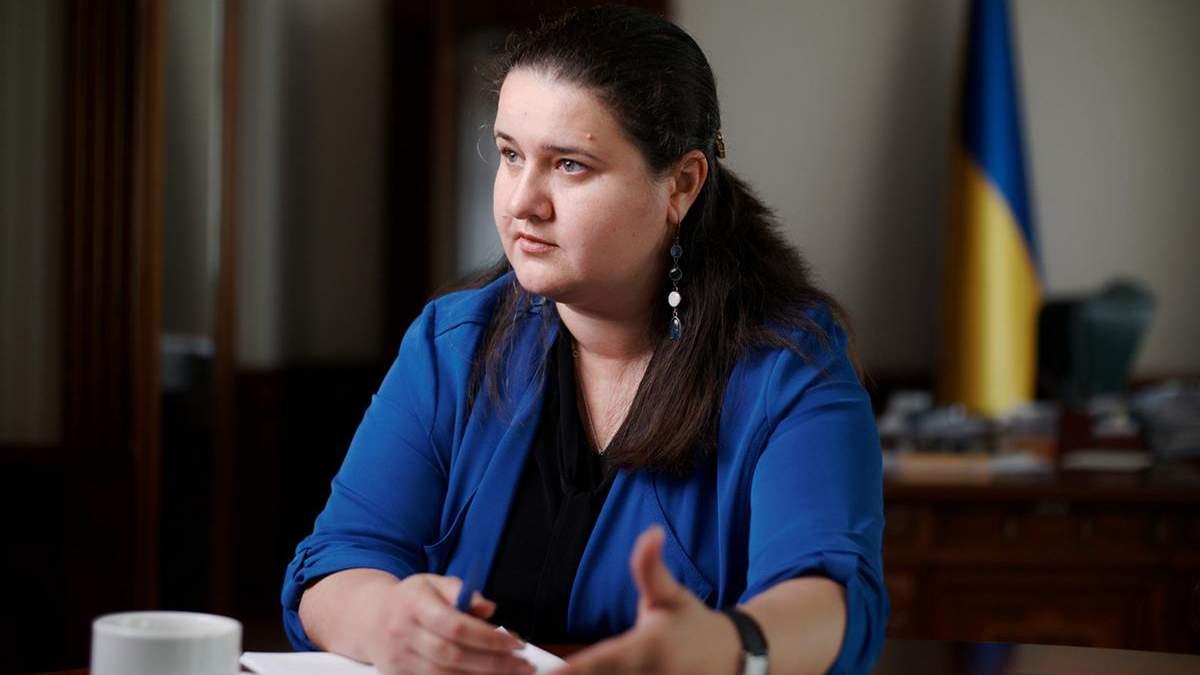 Маркарова закликала не голосувати за звернення Ради про статус основного союзника поза НАТО - 24 Канал