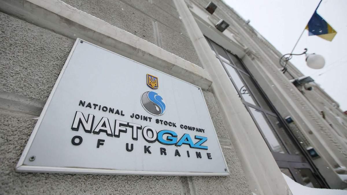 "Нового голову ""Нафтогазу"" оберуть на конкурсі: Шмигаль назвав дату - 24 Канал"
