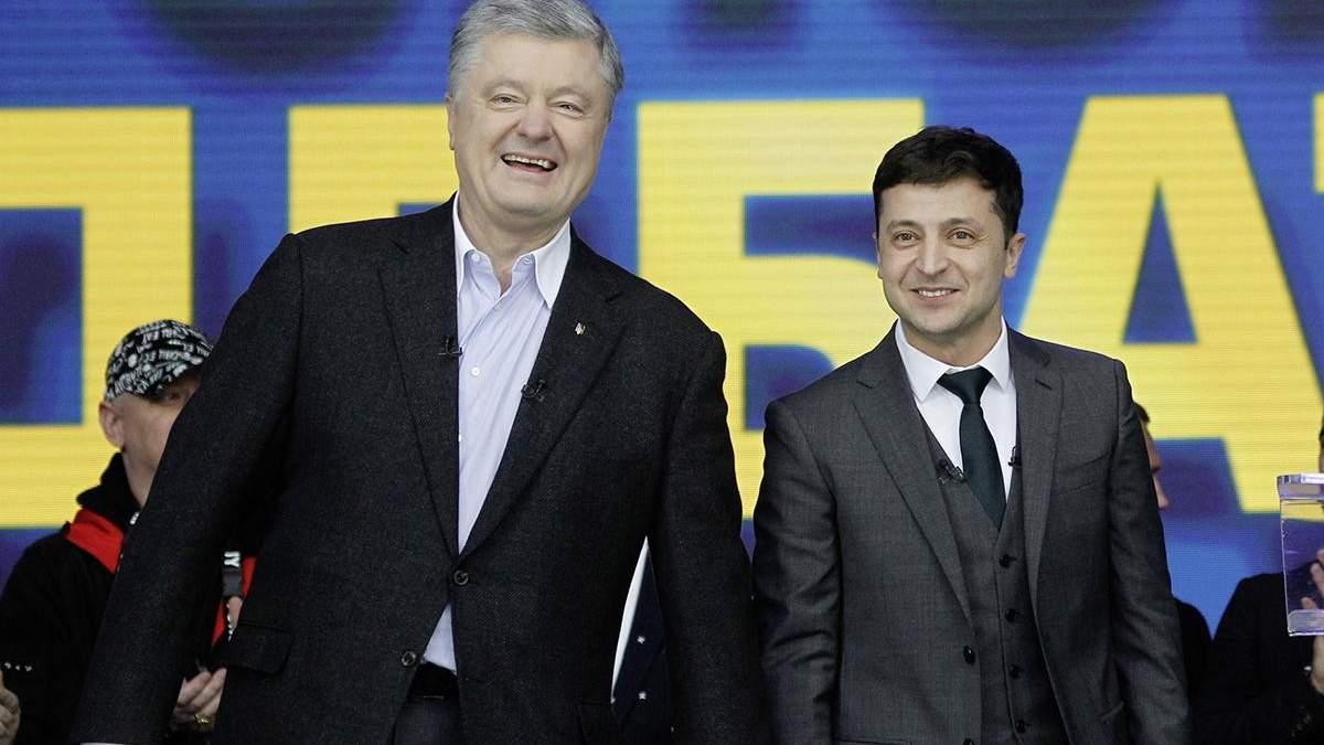 Феномен Зеленського: чинний президент зробив те, що не вдалось Порошенку - 24 Канал
