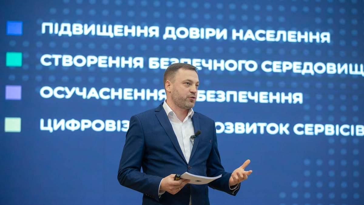 Кроки Монастирського на посаді міністра: нова стратегія розвитку МВС може змінитись - 24 Канал