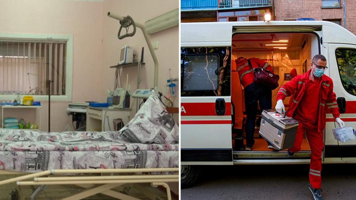 """Намагалися розрізати великокаліберний патрон """"болгаркою"""": на Рівненщині поранені дві людини - Свіжі новини Рівне - 24 Канал"""
