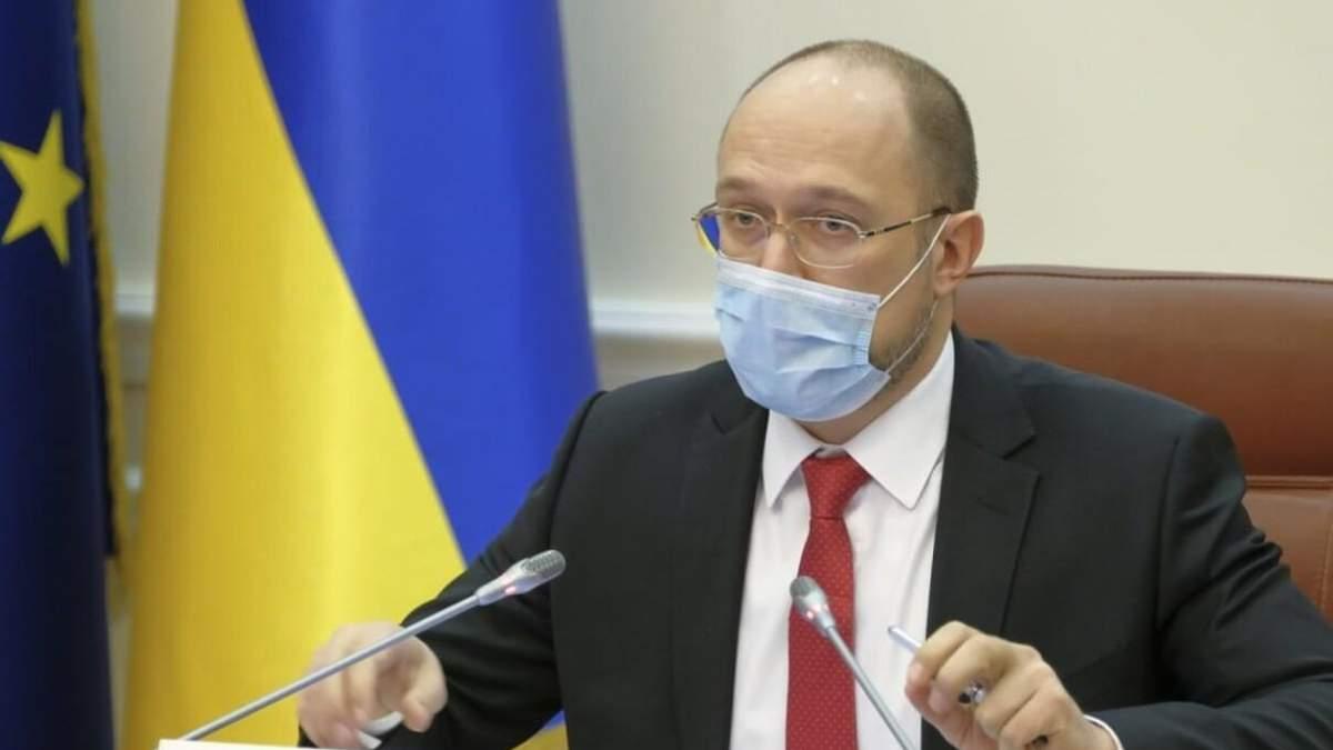 У Кабміні анонсували введення жовтої зони по всій території України - Гарячі новини - 24 Канал