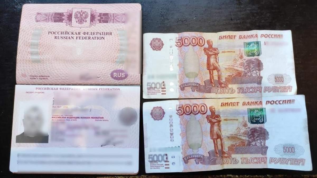 Росіянин пропонував українським прикордонникам хабар