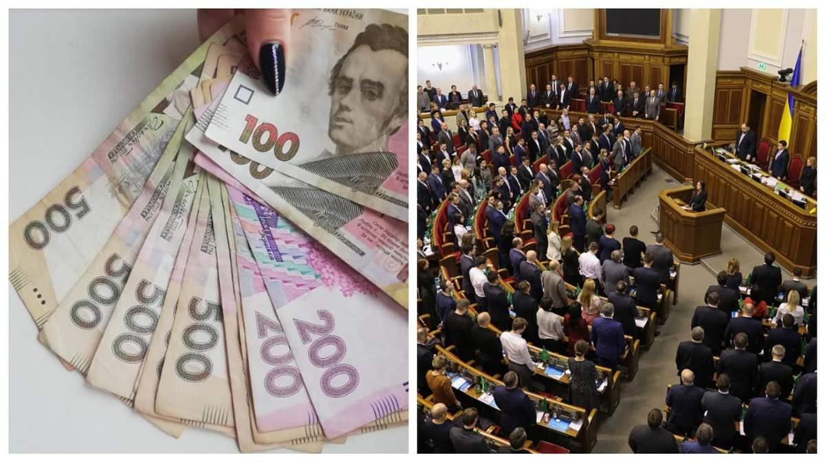Уряд направить до парламенту проєкт Держбюджету на 2022 рік - 24 Канал