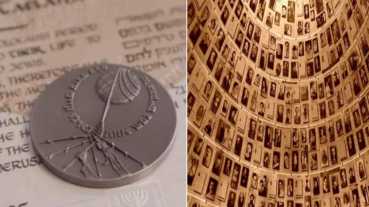 Кабмін призначив пожиттєві стипендії для українців, що рятували євреїв під час Голокосту - Україна новини - 24 Канал
