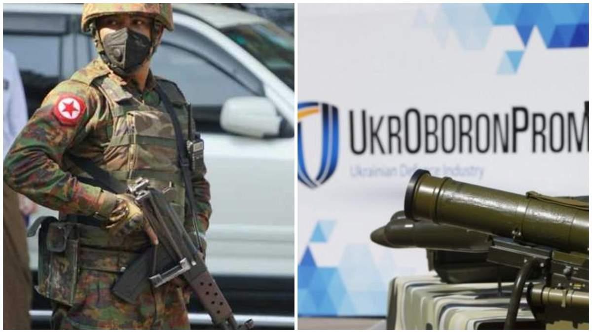 Все по закону, – Укроборонпром отмахнулся от обвинения в торговле оружием с Мьянмой