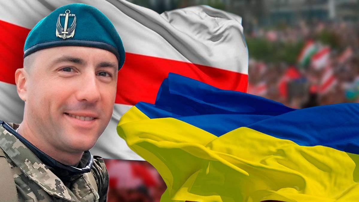 До останнього хотів рятувати: у Києві з'явився меморіал загиблому медику Іліну - новини ООС - 24 Канал