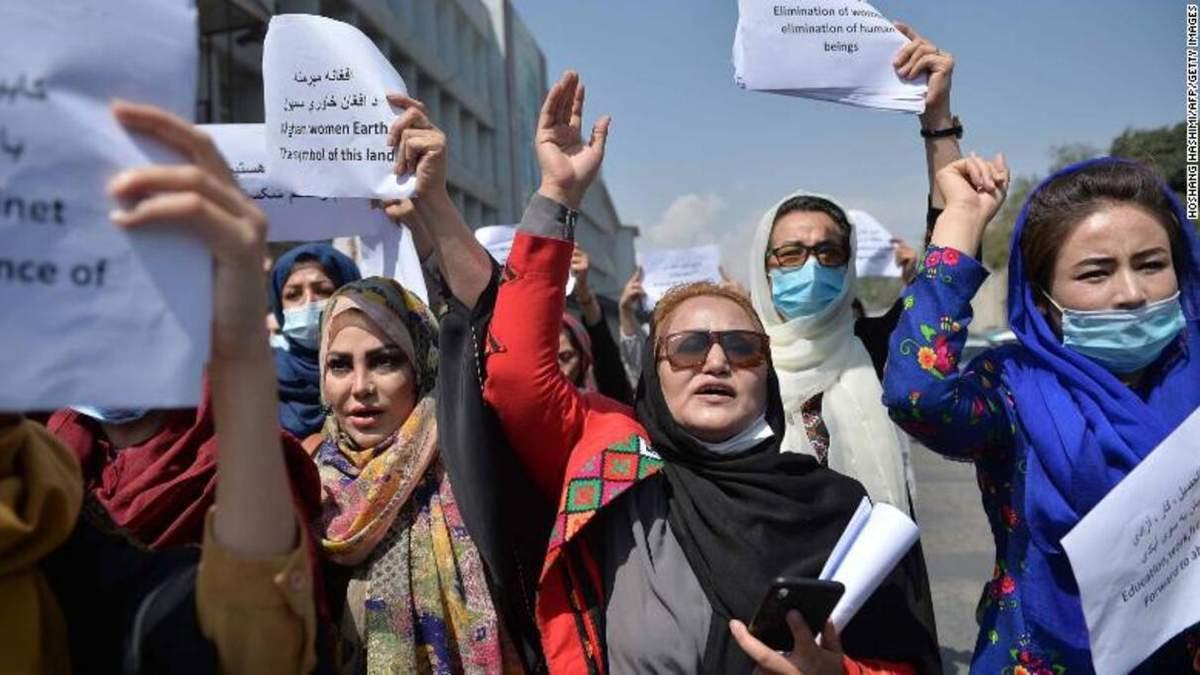 Табу на протести в Афганістані: таліби заборонили проводити акції без їхнього дозволу - 24 Канал