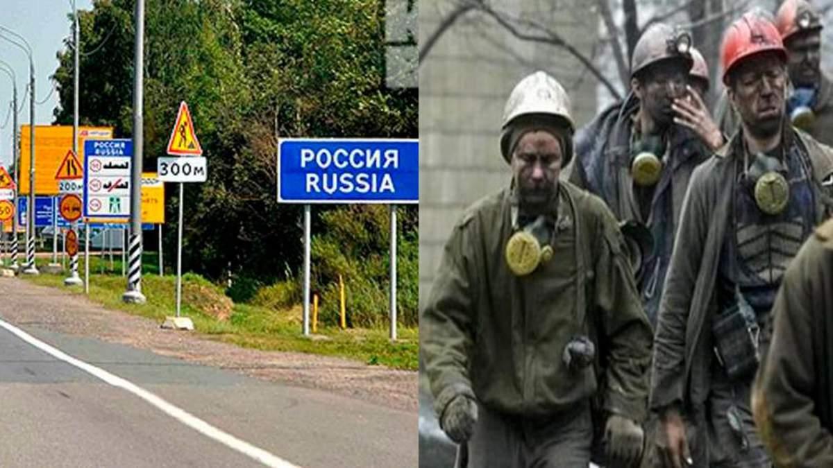 Росія змушує кваліфікованих робітників переїжджати з окупованого Донбасу, – Казанський - Новини росії - 24 Канал