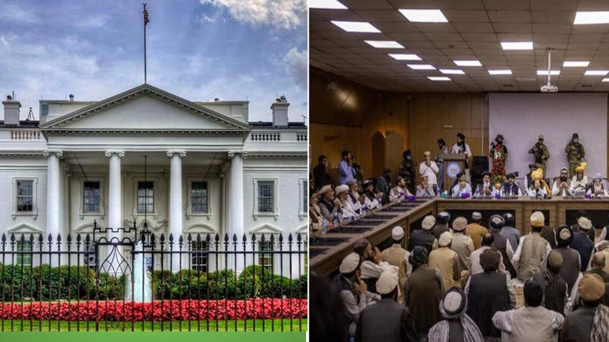 Залежить від їхніх кроків: США не поспішають визнавати владу талібів - 24 Канал