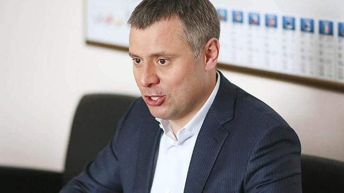 """Непрофесійні, – Вітренко прокоментував звільнення членів наглядової ради """"Нафтогазу"""" - 24 Канал"""