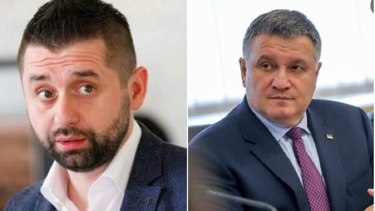 """Арахамия заявил, что последние громкие дела против """"слуг"""" мог """"сфабриковать"""" Аваков"""