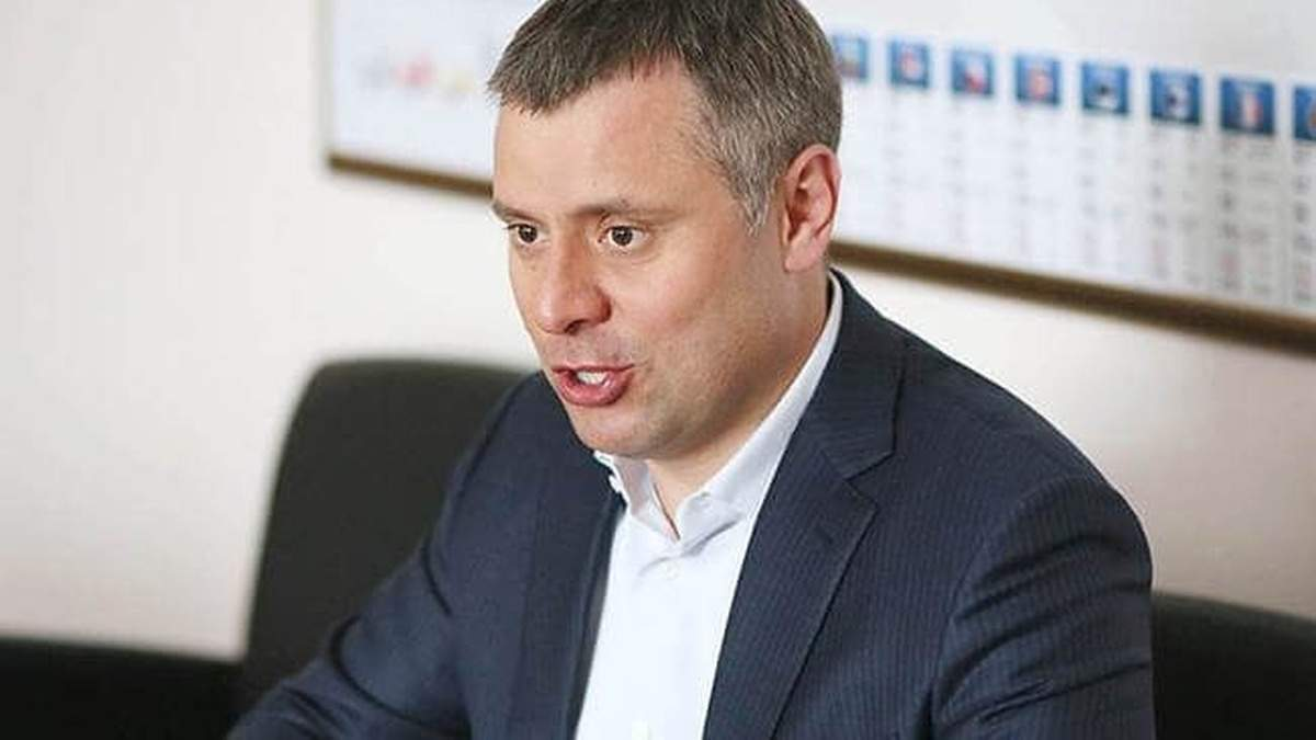 """Непрофессиональные, – Витренко об увольнении членов наблюдательного совета """"Нафтогаза"""""""