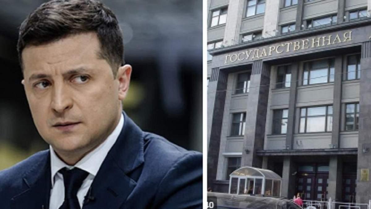 В России ответили на заявление Зеленского о возможной полномасштабной войне