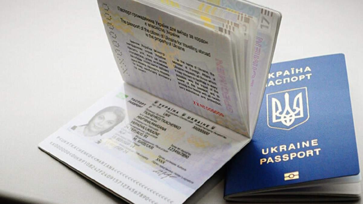 Британия проверит биометрические паспорта Украины для возможного безвиза