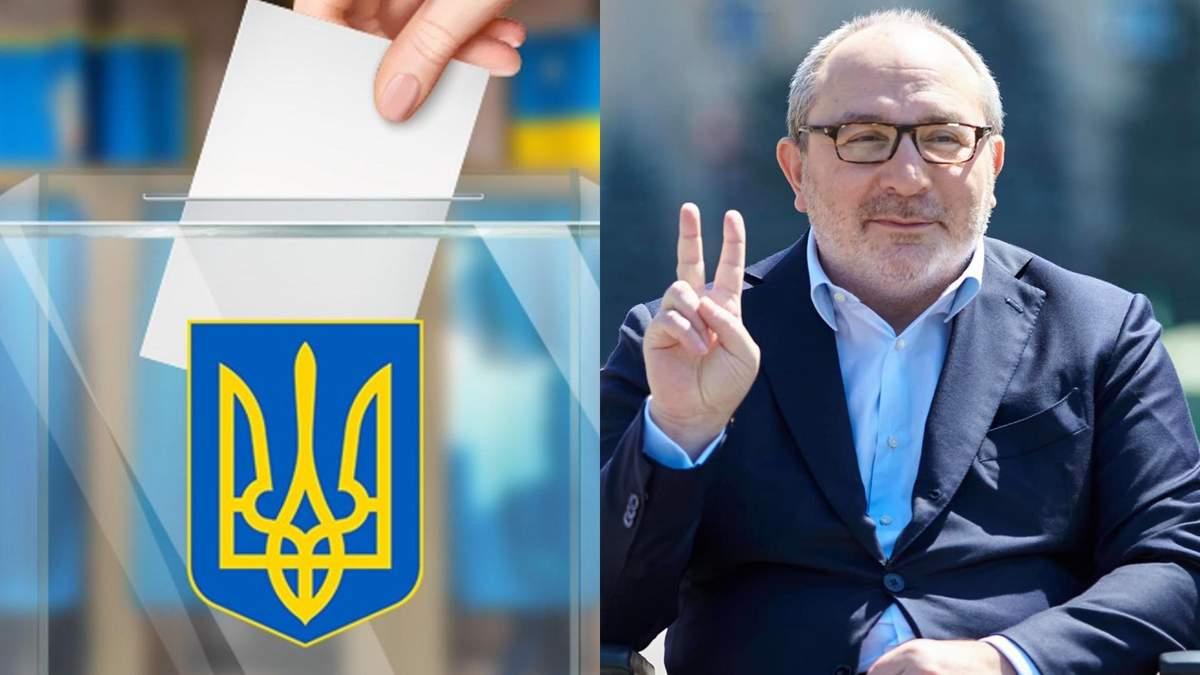 У Харкові стартує передвиборча кампанія: хто може замінити Кернеса - Новини Харкова - 24 Канал