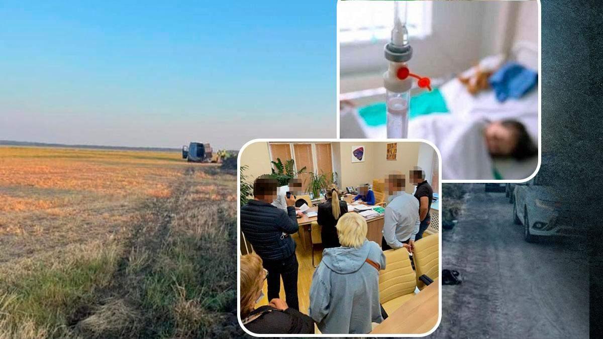 Обыски в КГГА, отравление детей в школе и гибель хасида в ДТП: главные новости Киева за неделю