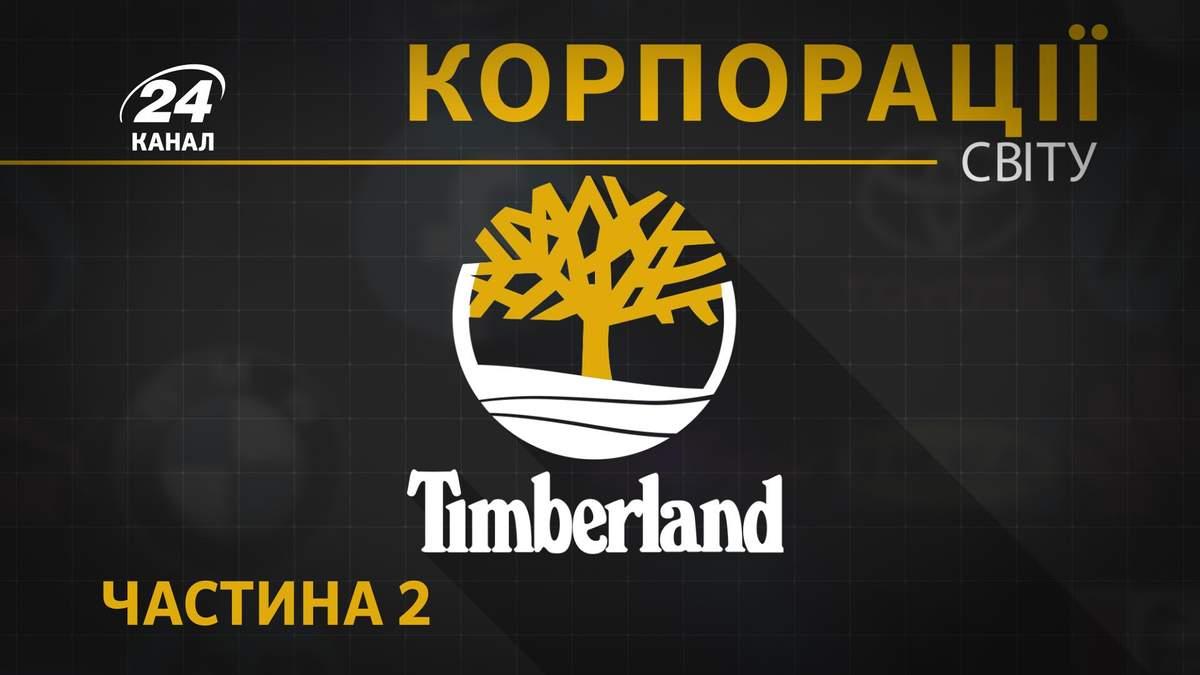 Обувь из переработанного пластика: компания Timberland удивила все поколения мира