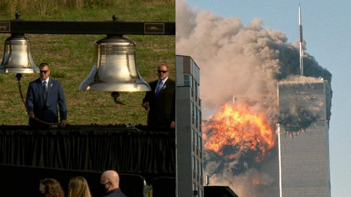 Дзвони й зачитування майже 3 тисяч імен: як у США вшанували жертв терактів 11 вересня - Україна новини - 24 Канал