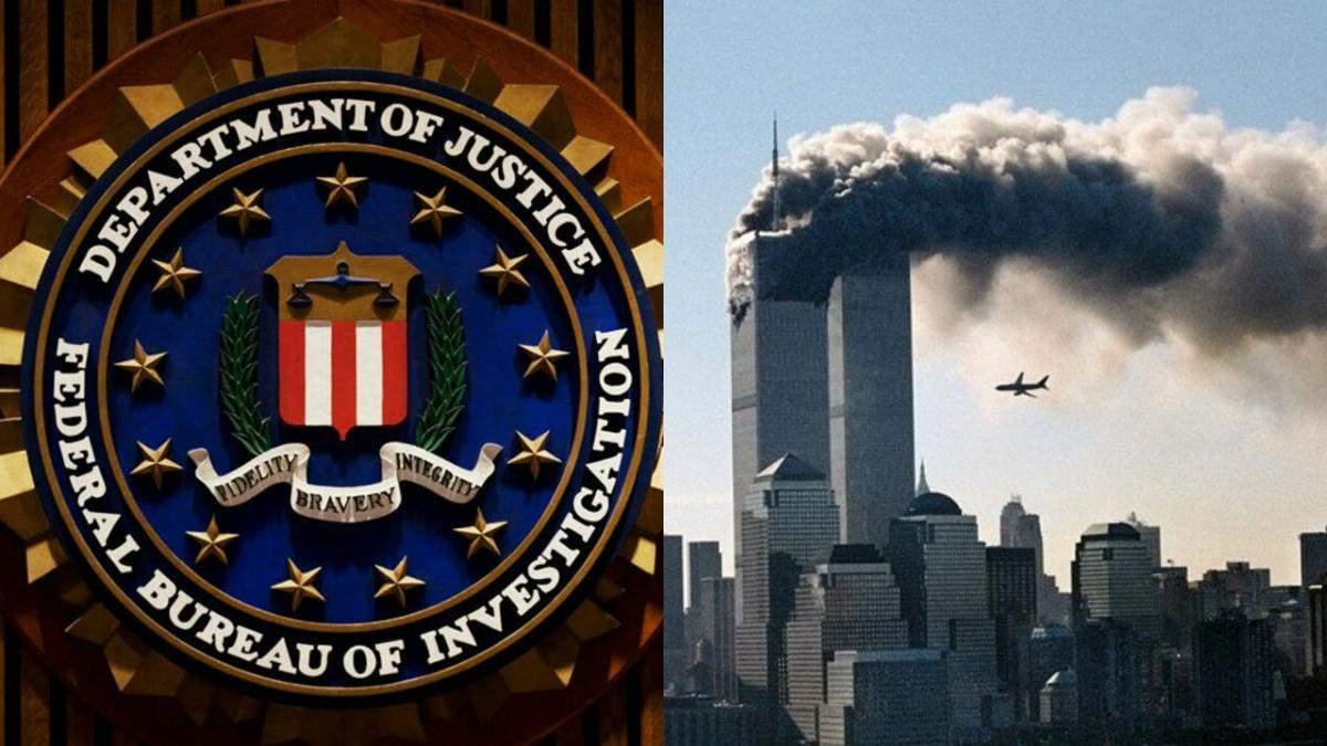 Чекали 20 років: ФБР нарешті оприлюднило секретний документ про теракти 11 вересня - 24 Канал