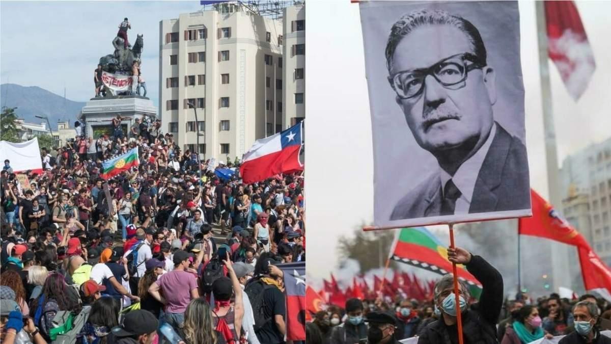 Минимум 10 задержанных: в Чили произошли беспорядки в годовщину государственного переворота