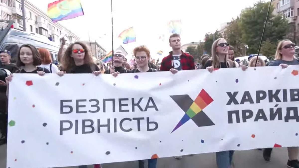 У Харкові проходить ЛГБТ-прайд: відбулися перші сутички - Новини Харкова сьогодні - 24 Канал