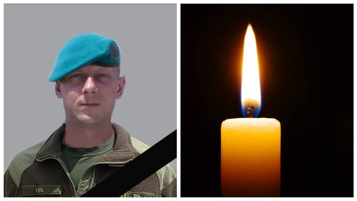 Йому було лише 27: на Донбасі загинув воїн з Житомирщини - Гарячі новини - 24 Канал