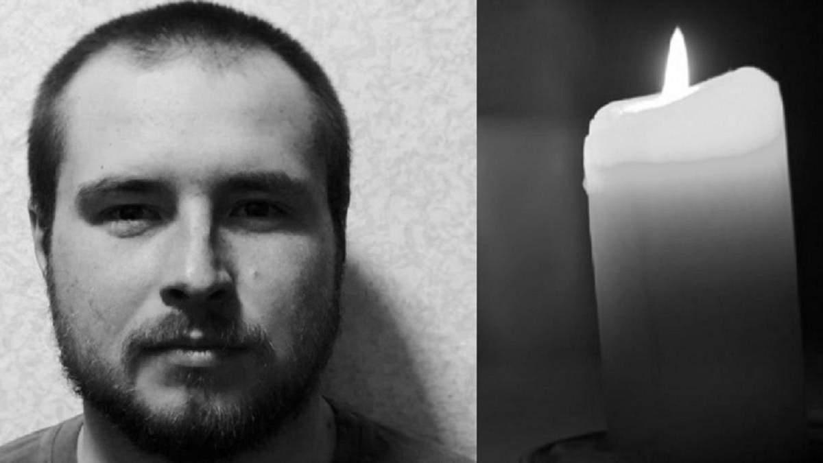На Донбасі загинув розвідник Денис Герман – це третя жертва за вересень - Новини Росії і України - 24 Канал