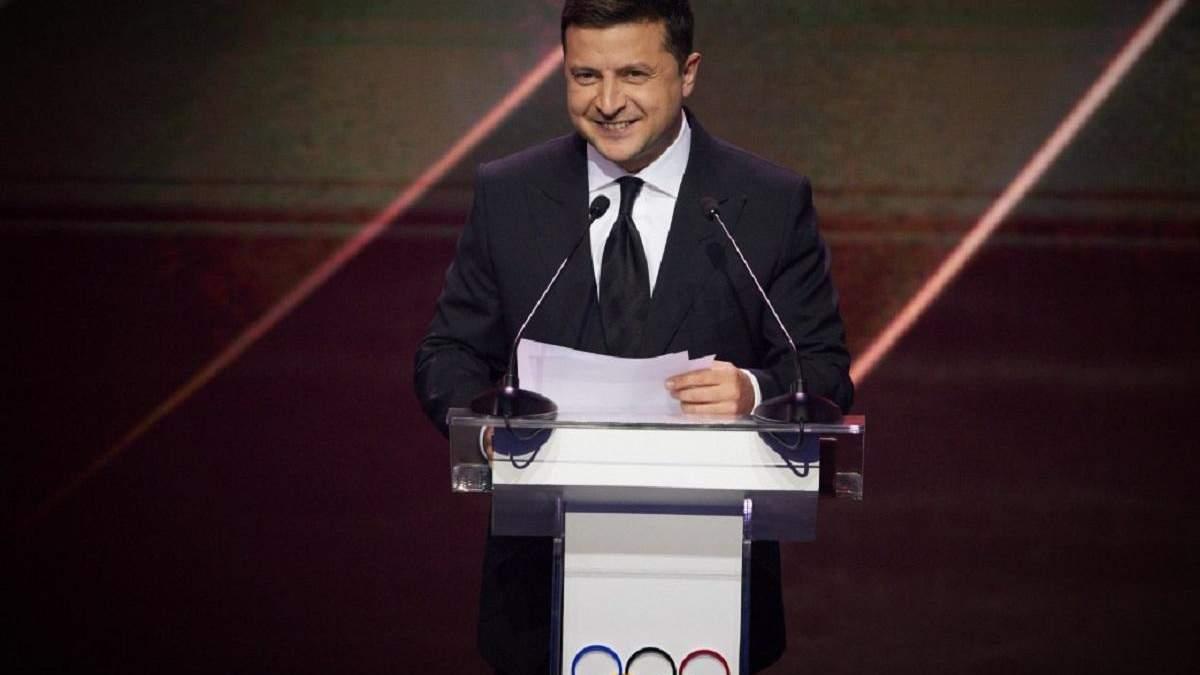 Україна заслуговує стати господарем Олімпійських ігор, – Володимир Зеленський - Україна новини - 24 Канал