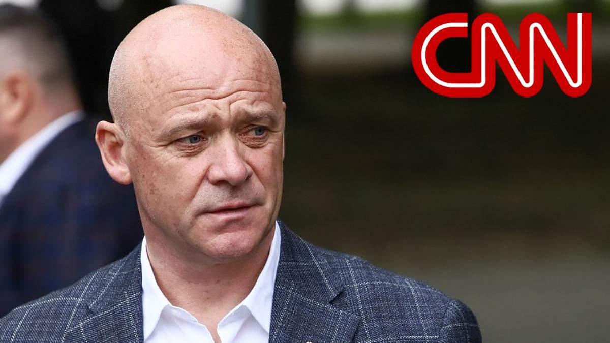 CNN цікавиться рекетом і відмиванням грошей Труханова, – активіст - 24 Канал