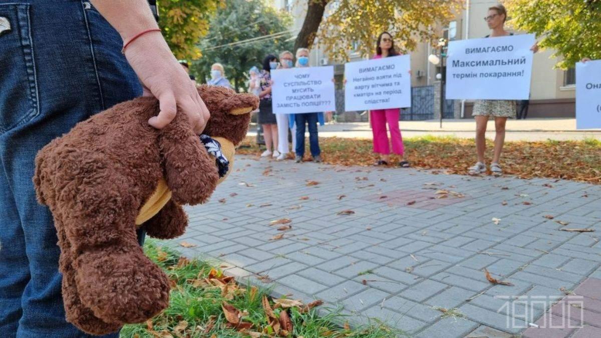 """""""Свидетели боятся говорить"""": люди требуют справедливого расследования гибели мальчика из Черкасс"""