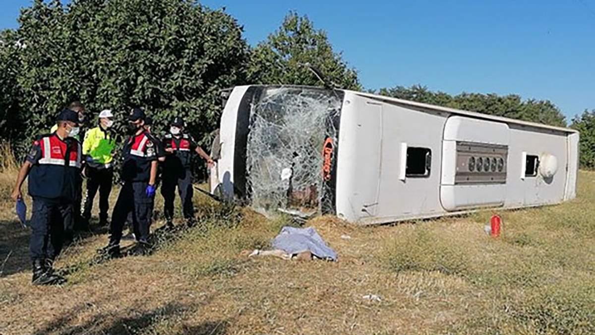 ДТП с украинцами в Турции: в консульстве рассказали о состоянии пострадавших