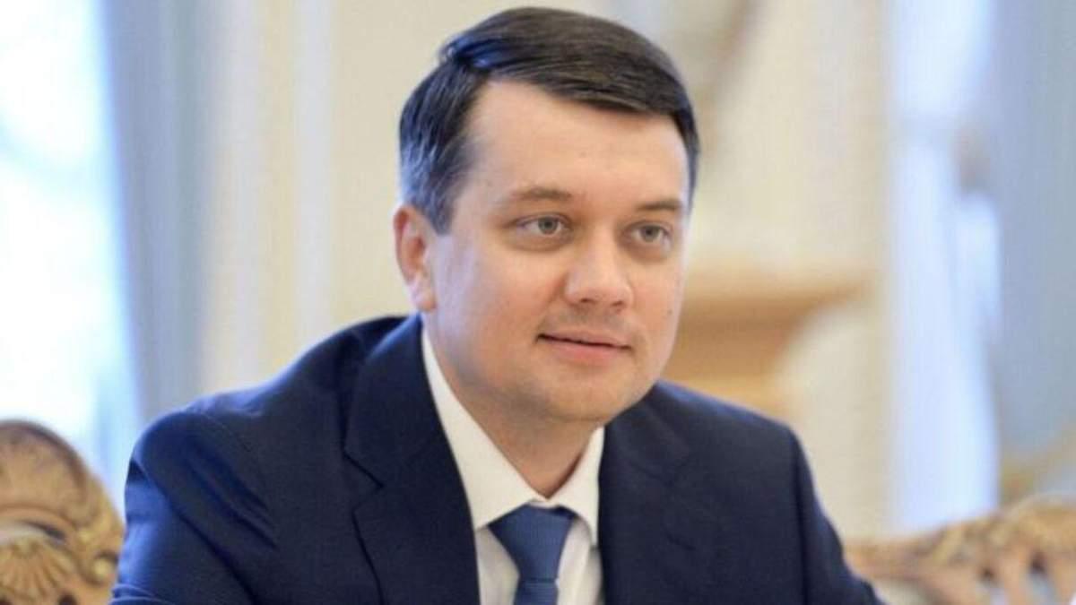 Змінюватися не буду, – Разумков прокоментував чутки щодо відсторонення з посади спікера Ради - 24 Канал