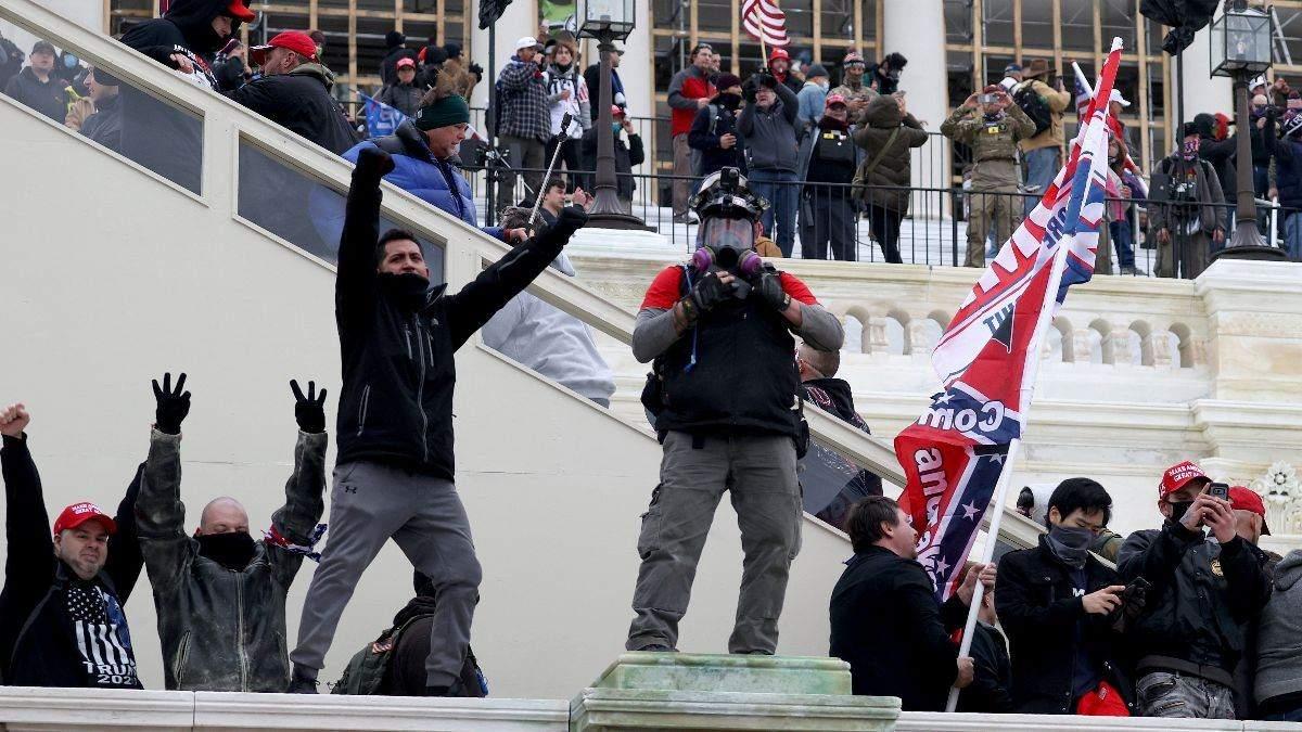 Встановили огорожу: у США перед Капітолієм планують мітинг республіканців - Україна новини - 24 Канал