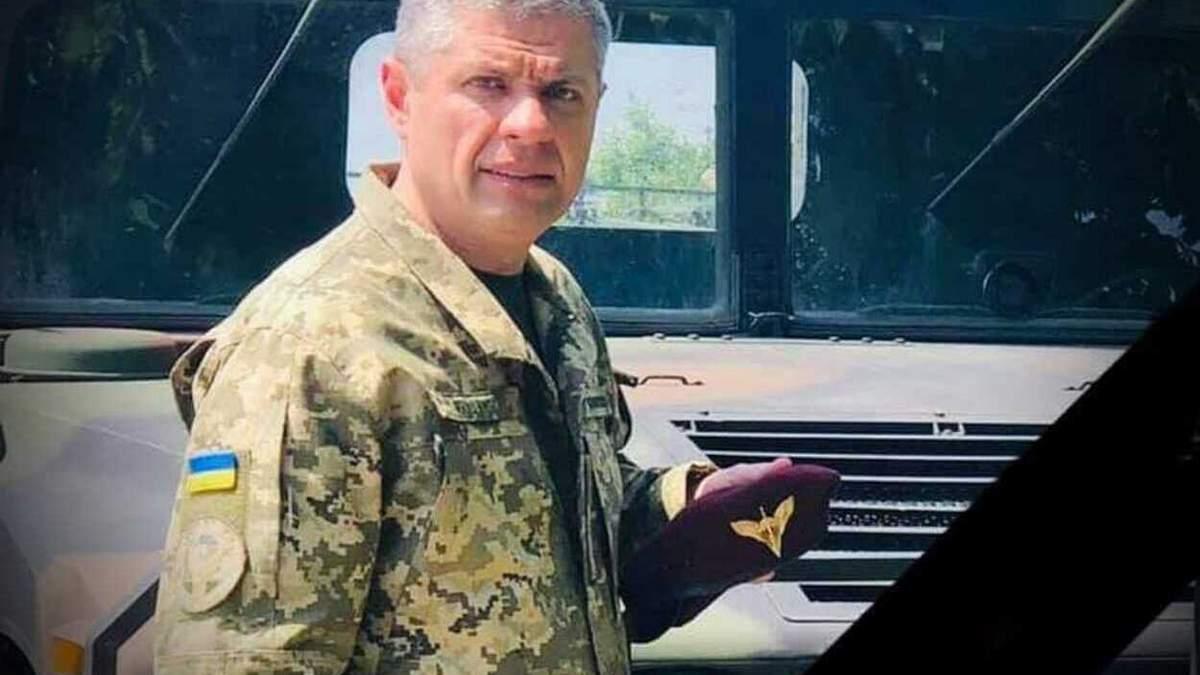 Внезапно умер 46-летний ветеран АТО со Львова Иван Маланич