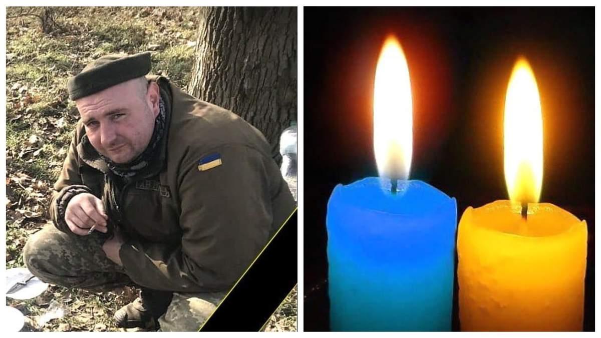 Збирався додому: на фронті під час артобстрілу загинув боєць з Херсонщини – фото героя - Новини Херсона сьогодні - 24 Канал