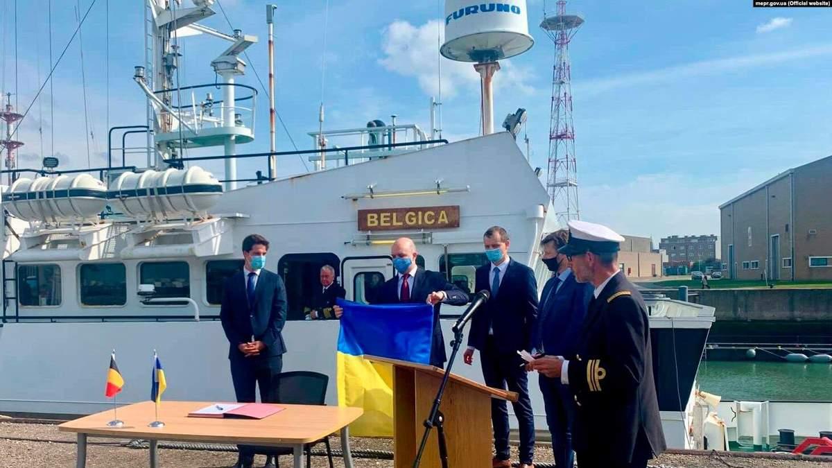 Бельгия передала Украине легендарное судно для патрулирования морей