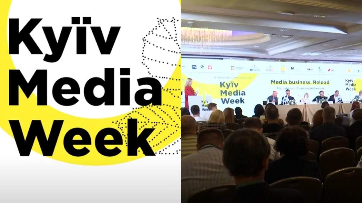 Інтернет-медіа поза законом: у столиці стартував медіафорум Kyїv Media Week 2021