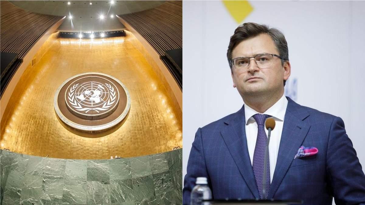 Украина планирует на Генассамблее ООН созвать дебаты по ситуации в Крыму и на Донбассе