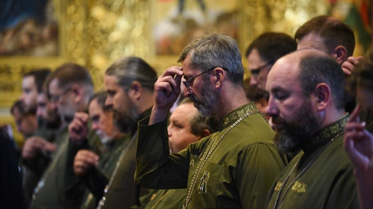 Творити добро та опікуватися військовими, – Епіфаній очолив молебень перед зборами капеланів - 24 Канал