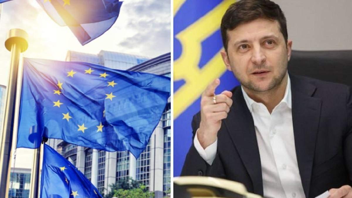 Еврокомиссия одобрила выделение Украине второго транша в 600 миллионов: реакция Зеленского