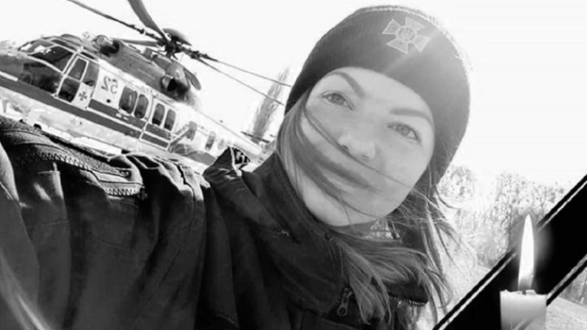 Кто это такая Дарья Гречищева, которая погибла во взрыве в Днепре: что известно о погибшей